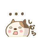 志村さん専用のスタンプ 2(個別スタンプ:20)