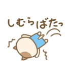 志村さん専用のスタンプ 2(個別スタンプ:24)
