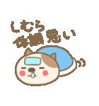 志村さん専用のスタンプ 2(個別スタンプ:26)