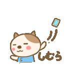 志村さん専用のスタンプ 2(個別スタンプ:29)