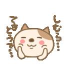 志村さん専用のスタンプ 2(個別スタンプ:30)