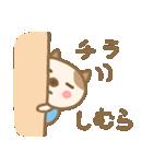 志村さん専用のスタンプ 2(個別スタンプ:31)