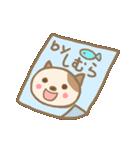 志村さん専用のスタンプ 2(個別スタンプ:32)