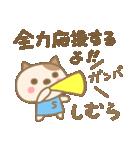 志村さん専用のスタンプ 2(個別スタンプ:35)