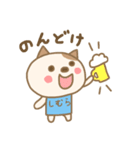志村さん専用のスタンプ 2(個別スタンプ:36)