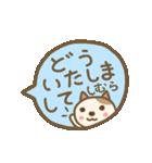 志村さん専用のスタンプ 2(個別スタンプ:37)