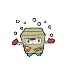 ハコ男子(冬)(個別スタンプ:01)