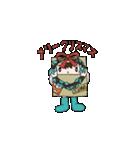ハコ男子(冬)(個別スタンプ:24)