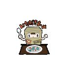 ハコ男子(冬)(個別スタンプ:31)