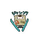 ハコ男子(冬)(個別スタンプ:35)