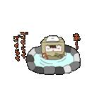 ハコ男子(冬)(個別スタンプ:40)