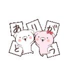 いぬまっしぐら THE MOVIE 1(個別スタンプ:01)