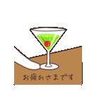 いぬまっしぐら THE MOVIE 1(個別スタンプ:06)