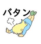 テンパリガール(個別スタンプ:01)