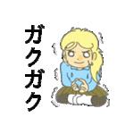 テンパリガール(個別スタンプ:02)