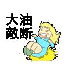 テンパリガール(個別スタンプ:03)