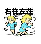 テンパリガール(個別スタンプ:04)