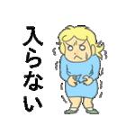 テンパリガール(個別スタンプ:05)