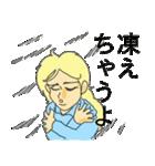 テンパリガール(個別スタンプ:08)