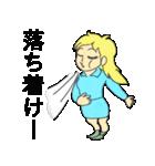 テンパリガール(個別スタンプ:09)