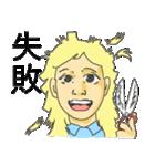 テンパリガール(個別スタンプ:16)