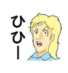 テンパリガール(個別スタンプ:20)