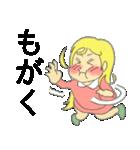 テンパリガール(個別スタンプ:37)