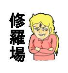 テンパリガール(個別スタンプ:38)