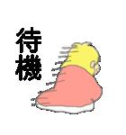 テンパリガール(個別スタンプ:40)
