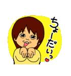 みんな村田が好きになる。(個別スタンプ:01)