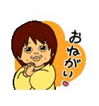 みんな村田が好きになる。(個別スタンプ:02)