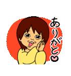 みんな村田が好きになる。(個別スタンプ:03)