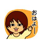 みんな村田が好きになる。(個別スタンプ:05)