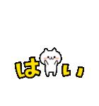 うごく!デカ文字とちびネコ(個別スタンプ:01)
