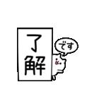 うごく!デカ文字とちびネコ(個別スタンプ:03)