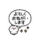 うごく!デカ文字とちびネコ(個別スタンプ:07)