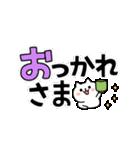 うごく!デカ文字とちびネコ(個別スタンプ:09)
