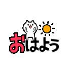 うごく!デカ文字とちびネコ(個別スタンプ:13)