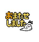 うごく!デカ文字とちびネコ(個別スタンプ:16)