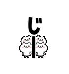 うごく!デカ文字とちびネコ(個別スタンプ:21)