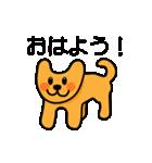 たっくんの犬 Choco(個別スタンプ:01)