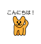 たっくんの犬 Choco(個別スタンプ:02)