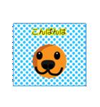 たっくんの犬 Choco(個別スタンプ:03)