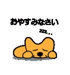 たっくんの犬 Choco(個別スタンプ:04)
