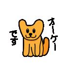 たっくんの犬 Choco(個別スタンプ:05)