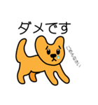 たっくんの犬 Choco(個別スタンプ:06)