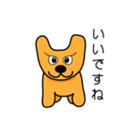 たっくんの犬 Choco(個別スタンプ:08)