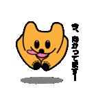 たっくんの犬 Choco(個別スタンプ:10)
