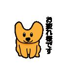 たっくんの犬 Choco(個別スタンプ:11)
