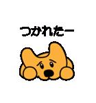 たっくんの犬 Choco(個別スタンプ:15)